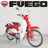 /product-detail/motos-c70-c90-passport-scooter-cub-110cc-horizontal-engine-60536662909.html
