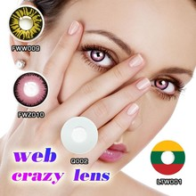Q045 Cheap Halloween Pink Cat Eye Crazy Contact Lens Wholesale with OEM Service