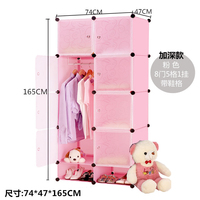 DIY assemble portable plastic wardrobe with shoe case for sale