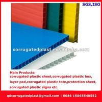 2mm 3mm 4mm 5mm 6mm Corrugated PP Sheets