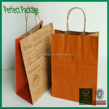 machine made cheap small kraft brown paper bags in factory bottom price