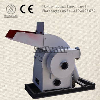 Rice husk charcoal crusher for sale with good price