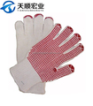 Pvc dotted cotton work glove