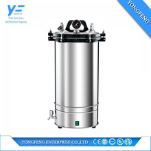 Vertical High Pressure Medical Instruments Steam Sterilizer Autoclave