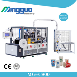 paper cup forming machine-akr pc 850 price in india/used paper cup machine korea For Making Ice Cream Cup