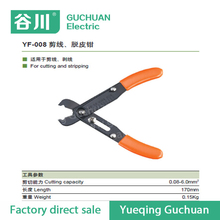 electric tool Cable wire insulated stripping pliers Peeling clamp YF008