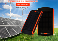 Wholesale power bank solar 23000mAh Dual-Port Portable Charger solar power bank for laptop (RMB)