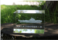 Custom High Quality K9 Blank Crystal Cubes For 3D Houseboat Engraving