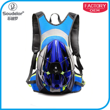sport hydration bladder water backpack cycling rucksack outdoor bags