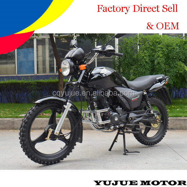 Cheap on road motorbike/street legal motorcycle/moped bike