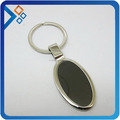 Customized blank laser engraving metal keychain