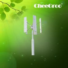 Low Noise 1kw vertical axis wind turbine for Home Use