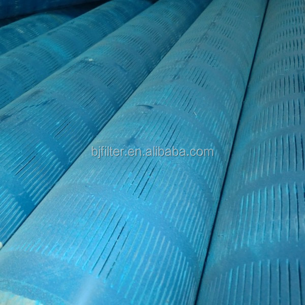 pvc material good quality hdpe slotted casing pipe