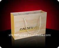 China paper bag manufacture(PA-029)