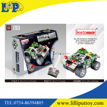 R/C DIY metal diecast panzer toy 220PCS(without battery)