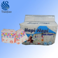 2015 Hot sale low price, free samples,sleepy ultra soft baby diapers manufacturers in China