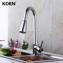 China supllier chrome brass Kitchen Tap Faucet with Pull out spray