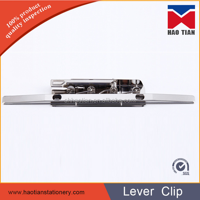 2016 office binding 8 inches metal lever clip for paper folder