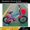 kids bicycle price and photos