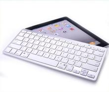 Ultra Slim Bluetooth Wireless Keyboard for ipad/iphone/MAC/IOS system universal keyboard