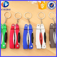 Promotional Gift Folding Stretch Scissors Tool Pen Keyring