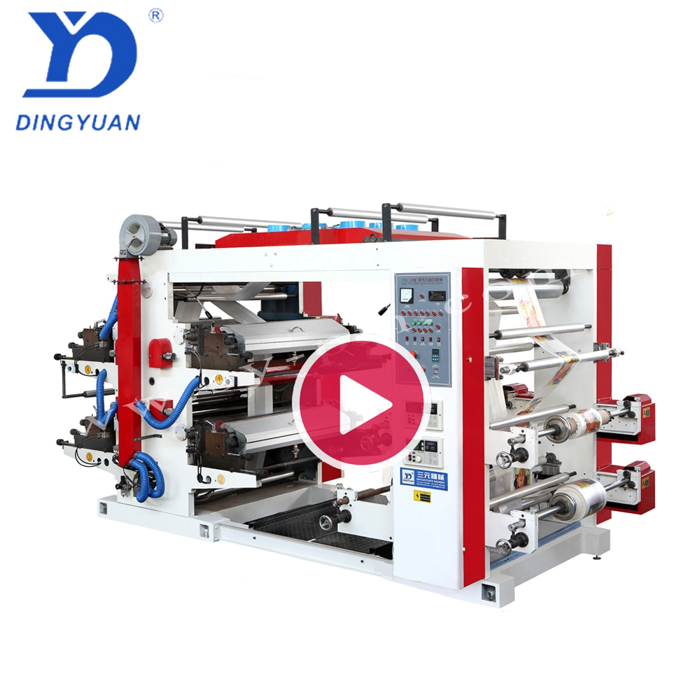 has video China (YT-4600) 4 colour <strong>pvc</strong> shrink film label printing machine