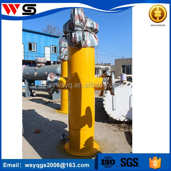 low noise sand cyclone separator for flour mill