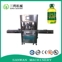 Guangzhou Sanwan Automatic Vegetable Oil Bottle