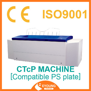 Chinese machine factory produce uv ctp making machine with best price