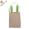 Jute material with single handle 9.5''*12'' *3.8'' inch DIY Easter bunny ears carrying bag