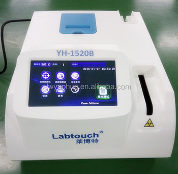 YH-1520A URINE ANALYZER