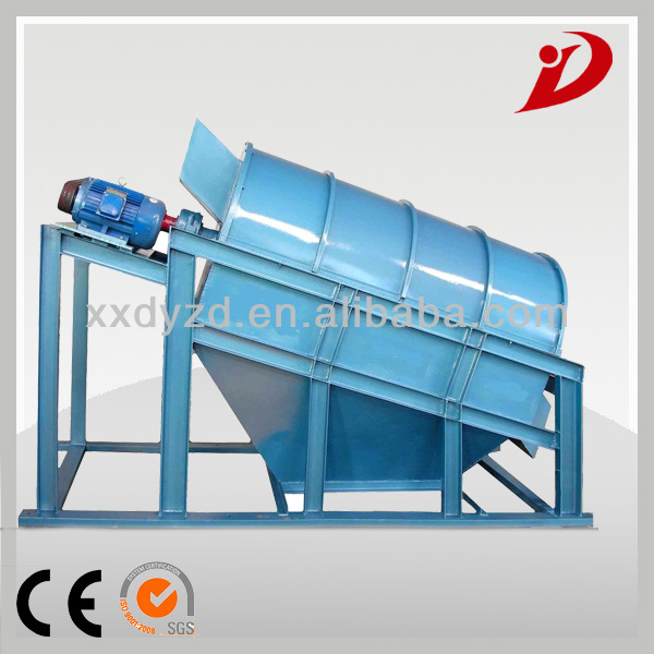 filter screen composting equipment