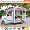 mobile Ice Cream tricycle Electric food Tricycle