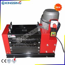 Scrap Wire Stripping Machine, Scrap Copper Wire Stripper KS-S600