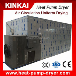 industrial fruit drying machine/commercial fish dehydrator machine/food drying machine