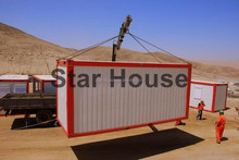 Durable and Affordable Prefabricated House for office camp school