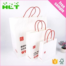 Food Grade custom made white shopping paper bags With Logo Printing