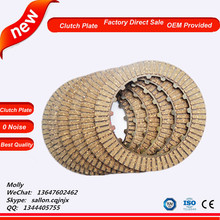 motor disc brake backing plate,motorcycle flat plate clutch,Chongqing clutch plate