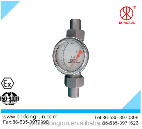LZ hydraulic oil flow meter
