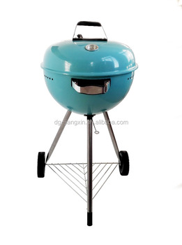 Colorful Powder Coating Kettle 18-Inch Charcoal Grill