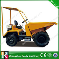 mini dump truck/tip lorry with front end loader