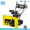 Self-propelled hand push snow thrower in cleaning tools - LUHENG
