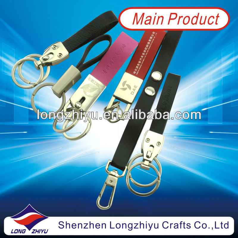 Commemorative leather keychain/various fashion design metal leather keyring for sale