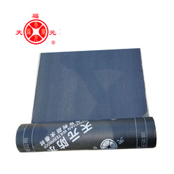 Factory price roofing waterproof asphalt waterproof membrane