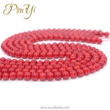 coral beads round color dye red coral beads wholesale