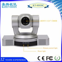 China 3X Video HDMI/HD-SDI Interface Full HD PTZ Video Conference Camera 20x Optical Zoom