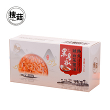 Eco friendly Disposable Freeze dried food Instant soup