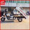 three wheel electric tricycle 3 wheel motorcycle 250cc automatic motorcycle made in China
