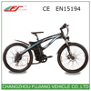 Manufacture electric bicycle cheap e bike with EN15194 (TDE01)