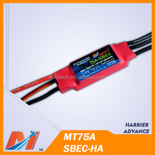 Maytech rc plane ESC 75A top quality brushless speed controller for model airPlane/Helicopter